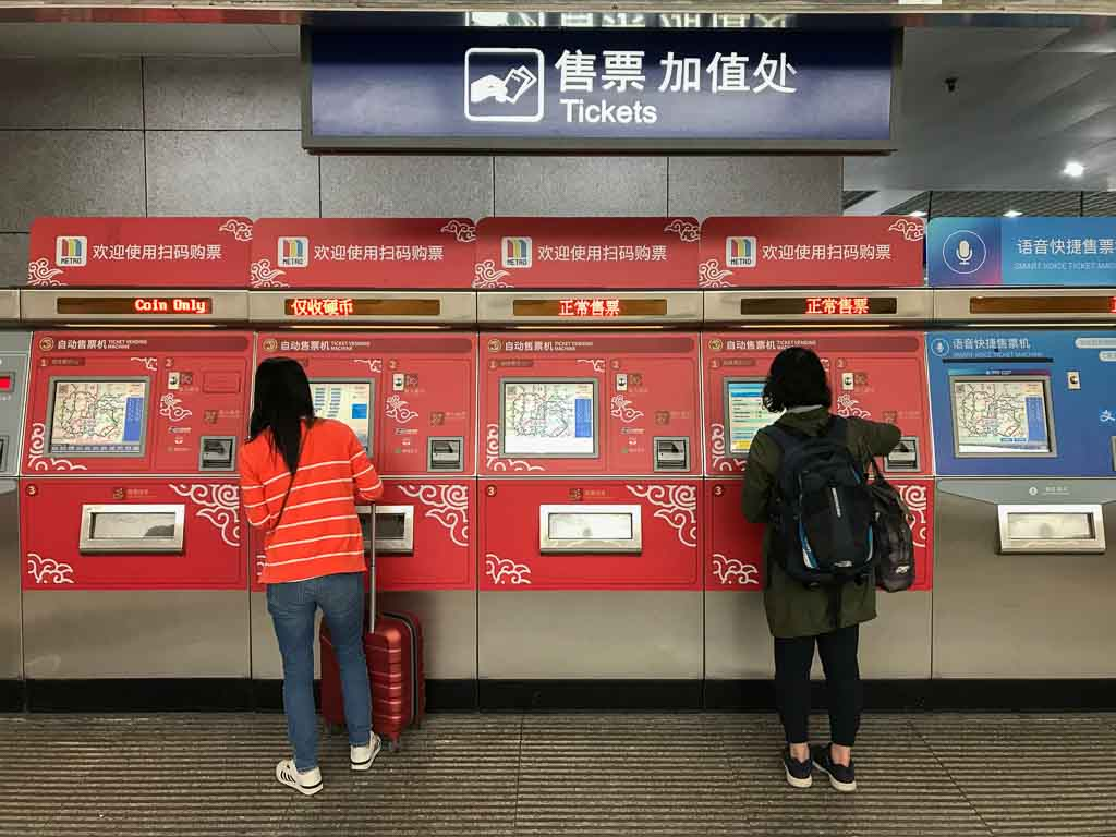 Metro Ticket Dispenser (2).jpg