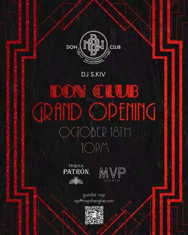 Grand Opening party of DON CLUB 1018